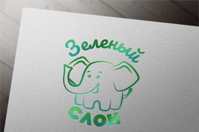 Разработаю логотип в 3 вариантах + визуализация в подарок 4 - kwork.ru
