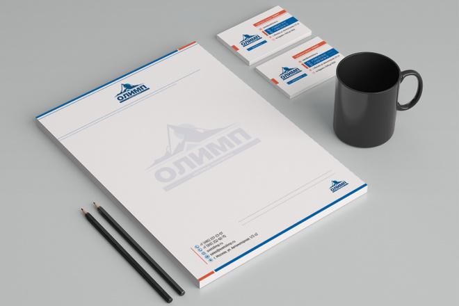 Создам фирменный стиль бланка 110 - kwork.ru