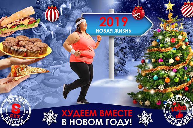 Работа в photoshop 70 - kwork.ru
