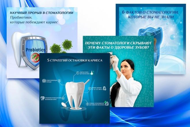 Статичные баннеры для рекламы в соц сети 12 - kwork.ru