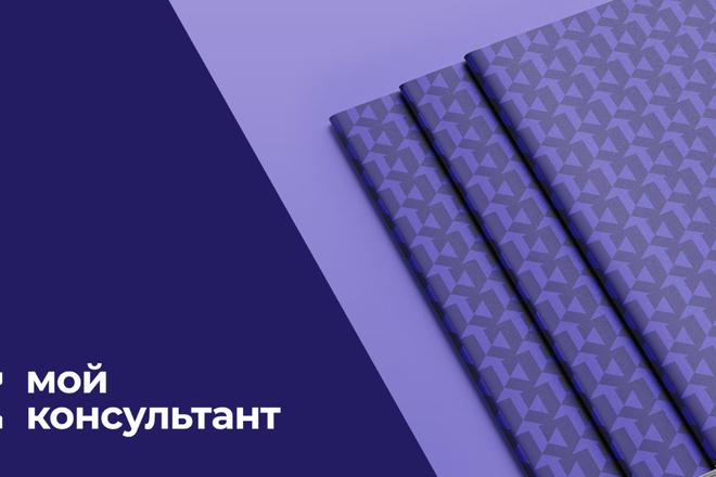 Разработка логотипа для сайта и бизнеса. Минимализм 55 - kwork.ru