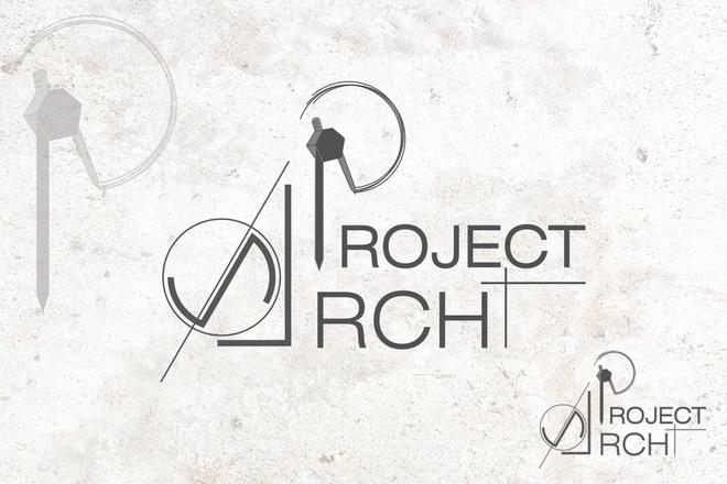 Разработка вкусного логотипа для вашего проекта 23 - kwork.ru