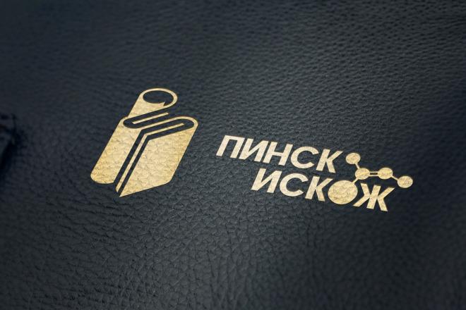 Уникальный Логотип 18 - kwork.ru