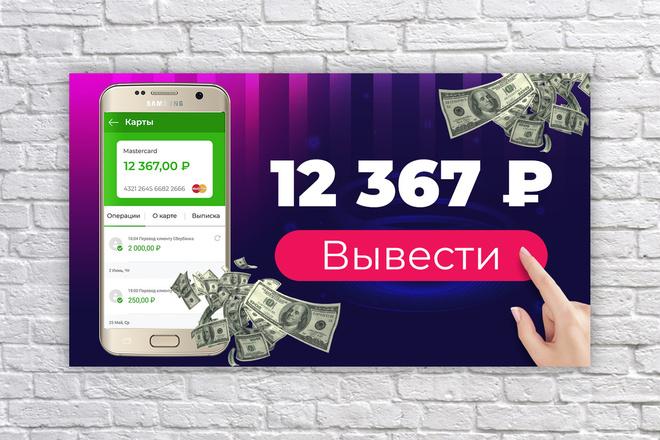 Дизайн баннера 15 - kwork.ru