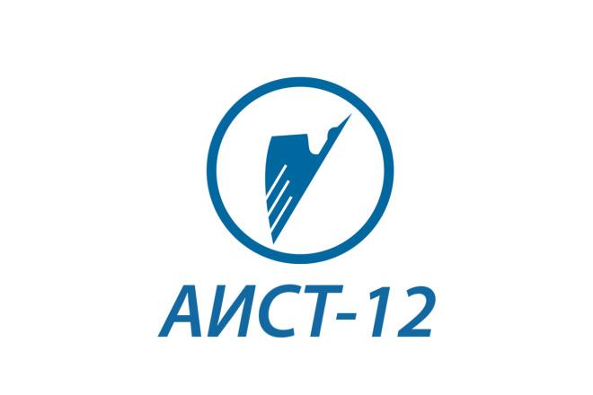Создам логотип с нуля по низкой цене 1 - kwork.ru