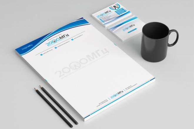 Создам фирменный стиль бланка 33 - kwork.ru