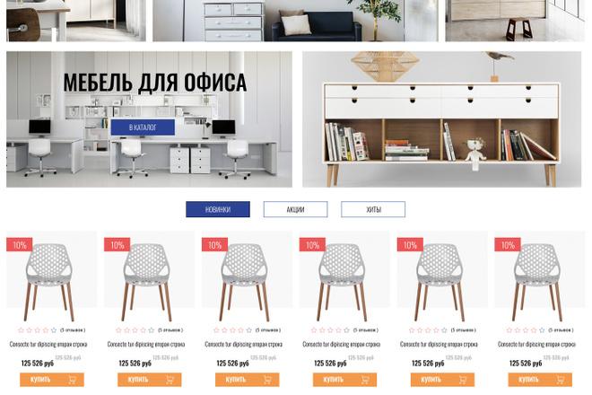 Веб-дизайн для вас. Дизайн блока сайта или весь сайт. Плюс БОНУС 12 - kwork.ru