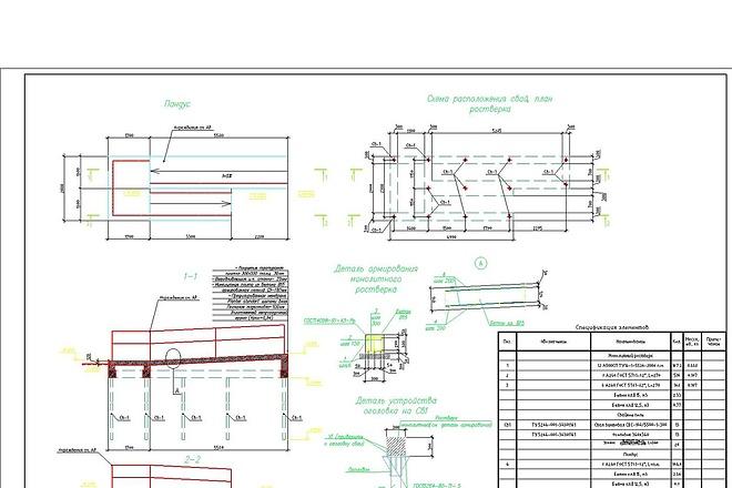 Выполнение чертежей в программе AutoCad 2 - kwork.ru