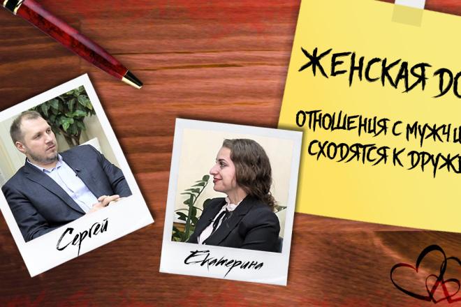 Креативные превью картинки для ваших видео в YouTube 46 - kwork.ru