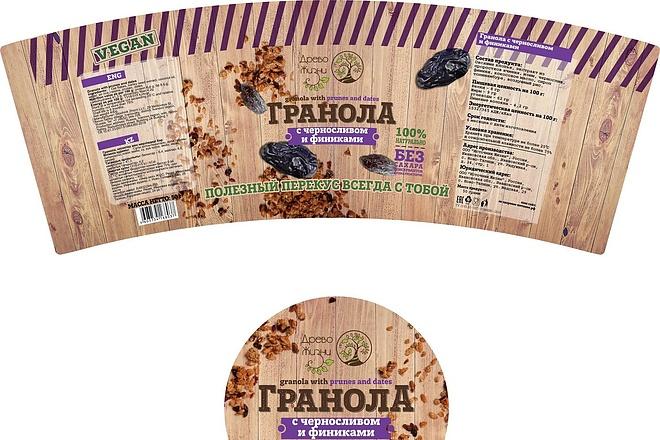 Создам дизайн простой коробки, упаковки 29 - kwork.ru