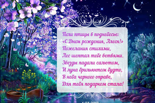 Открытка 3 - kwork.ru
