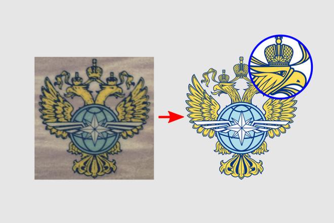 Перевод изображения в вектор - быстро 6 - kwork.ru