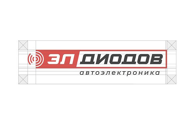 Логотип. Качественно, профессионально и по доступной цене 68 - kwork.ru