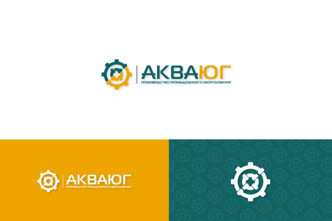 Логотип в стиле минимализм. Уникальные подарки каждому покупателю 17 - kwork.ru