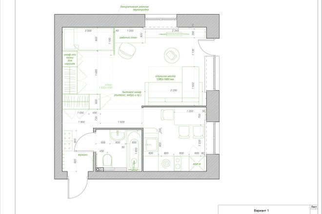 Планировочное решение квартиры, дома. Перепланировка. Планировка 16 - kwork.ru