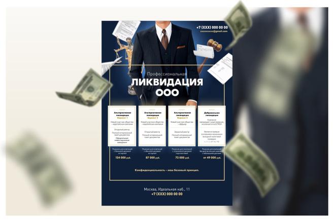 Коммерческое предложение. Премиальный дизайн 35 - kwork.ru