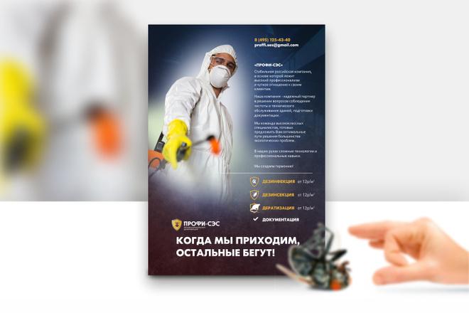 Коммерческое предложение. Премиальный дизайн 34 - kwork.ru