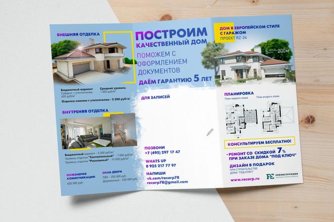 Коммерческое предложение. Премиальный дизайн 32 - kwork.ru