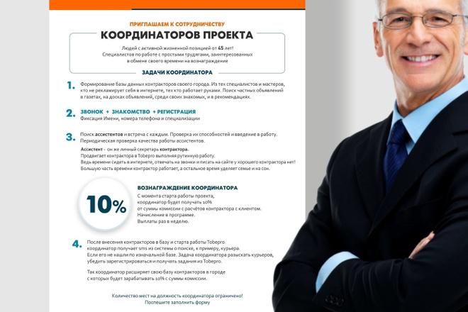 Коммерческое предложение. Премиальный дизайн 23 - kwork.ru