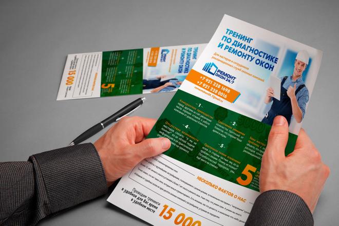 Коммерческое предложение. Премиальный дизайн 16 - kwork.ru