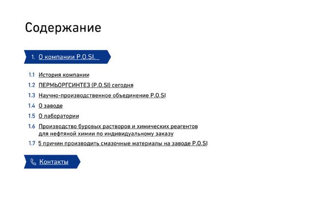 3D обложка для инфопродукта, книги, журнала, коробки 2 - kwork.ru
