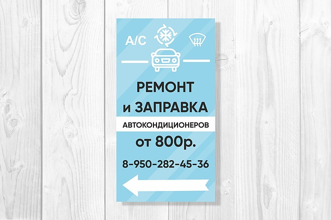 Разработаю макеты для наружной рекламы 11 - kwork.ru