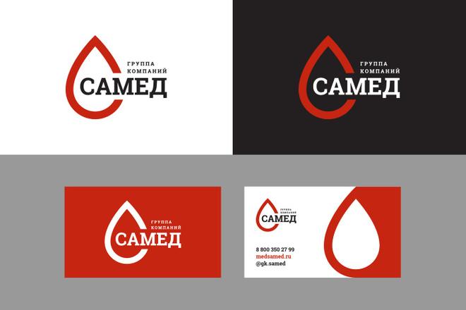 Ваш новый логотип. Неограниченные правки. Исходники в подарок 112 - kwork.ru