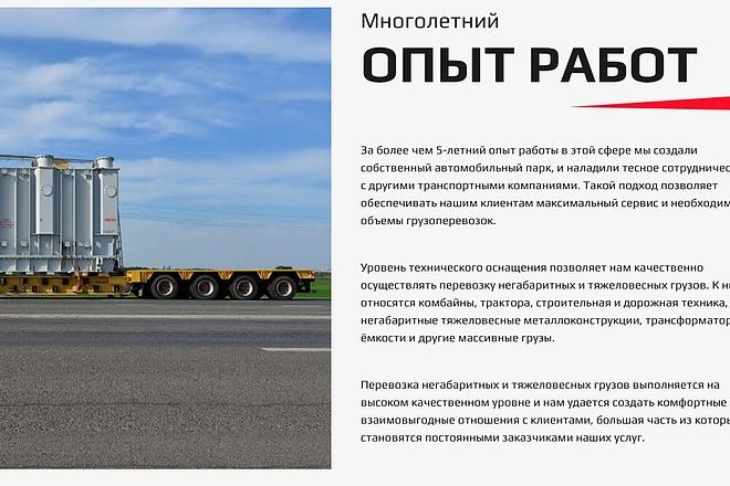 Вёрстка сайтов по доступной цене 165 - kwork.ru