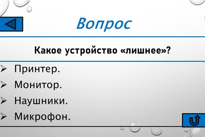Создание презентаций 7 - kwork.ru