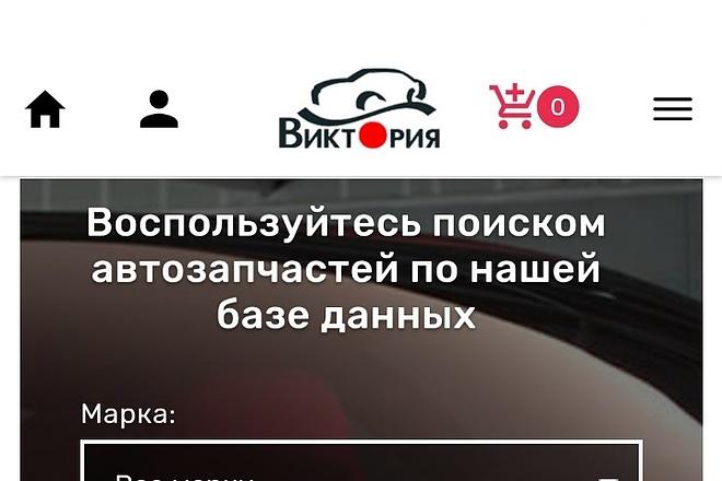 Конвертирую Ваш сайт в Android приложение 44 - kwork.ru