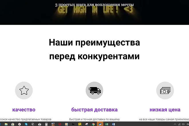 Создаю Лендинг на Тильде под ключ 64 - kwork.ru