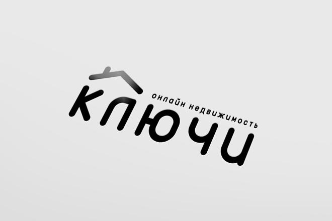 Создам три варианта логотипа в векторе 15 - kwork.ru