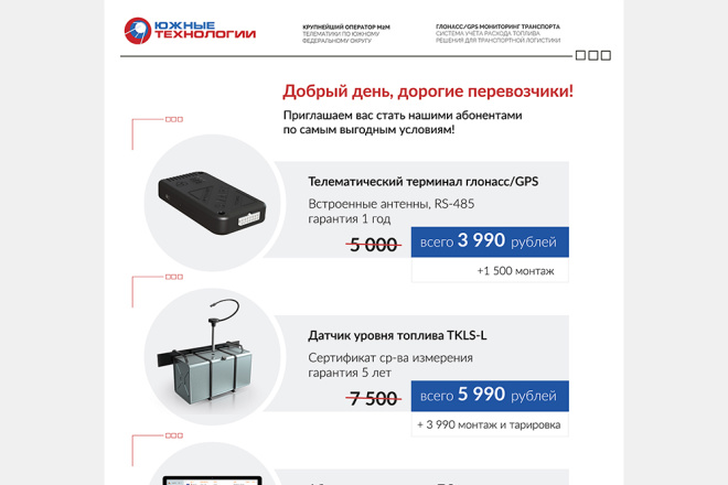 Дизайн макет листовки или флаера 6 - kwork.ru