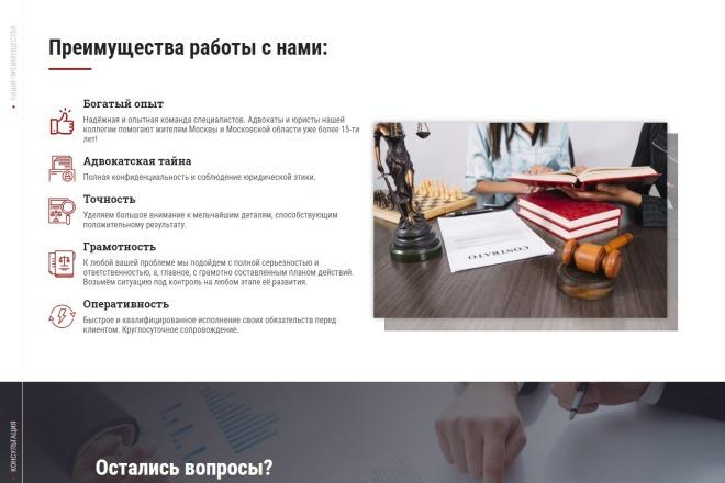 Сайт под ключ. Landing Page. Backend 89 - kwork.ru
