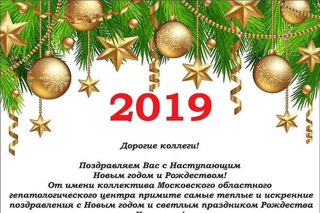 Листовки и флаеры 8 - kwork.ru