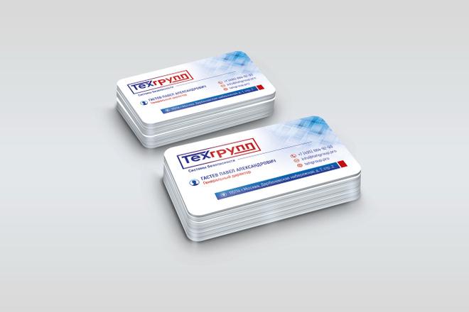 Создам фирменный стиль бланка 101 - kwork.ru