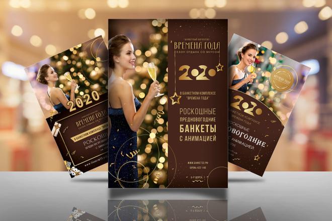 Разработаю дизайн рекламного постера, афиши, плаката 6 - kwork.ru