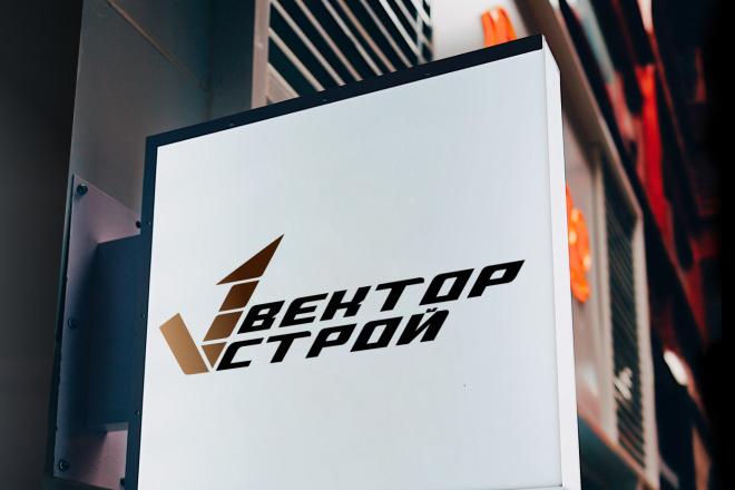 Эффектный логотип 8 - kwork.ru