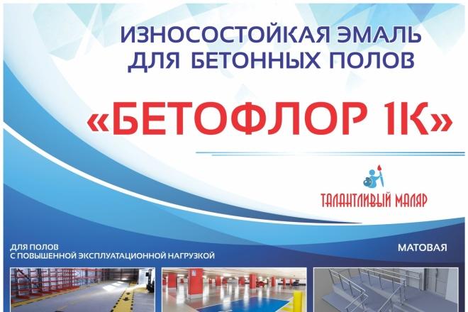 Уникальный дизайн упаковки, этикетки, наклейки 3 - kwork.ru