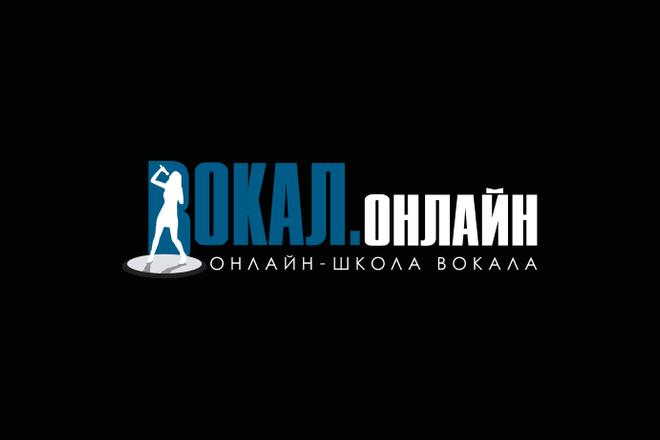 Сделаю логотип по вашему эскизу 41 - kwork.ru