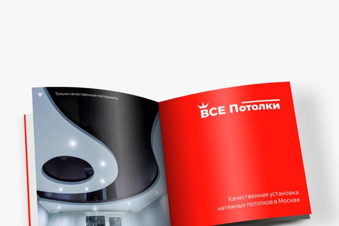 Логотип с нуля 3 - kwork.ru
