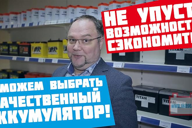 Превью картинка для YouTube 46 - kwork.ru