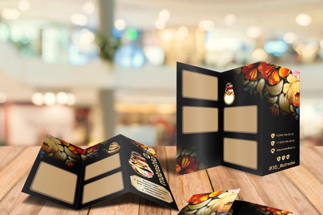 Создание 3D обложки для книги, курса, инфопродукта, товара 3 - kwork.ru