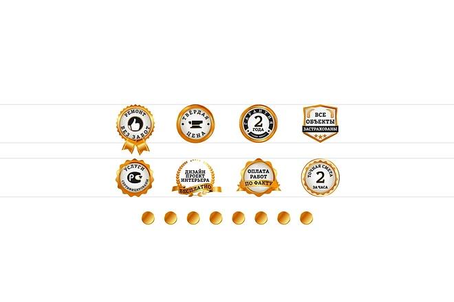 Создам 5 иконок в любом стиле, для лендинга, сайта или приложения 31 - kwork.ru