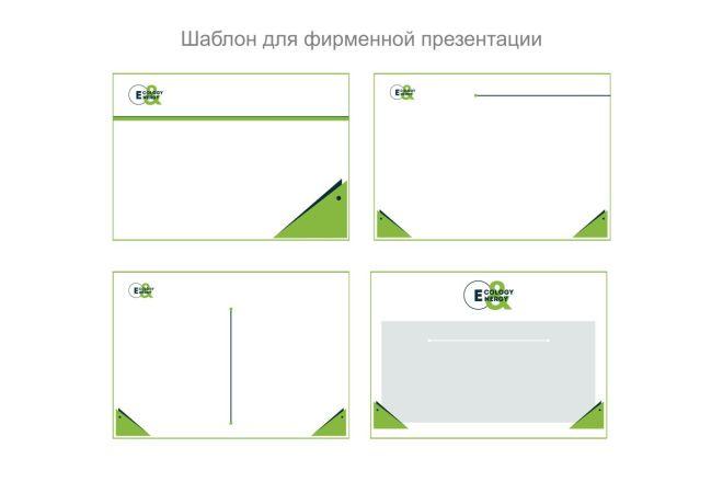 Оформлю коммерческое предложение 14 - kwork.ru
