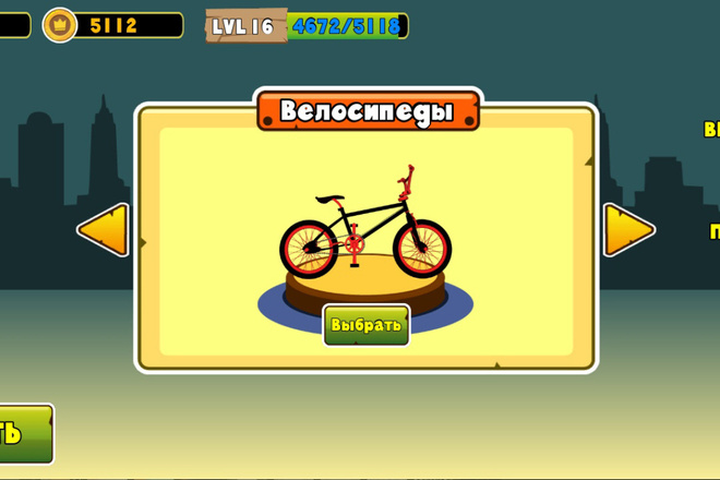 Разработка игры 3 - kwork.ru