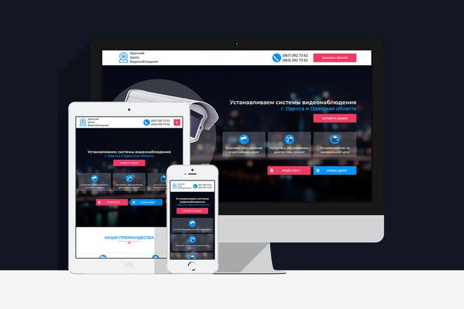 Создам сайт на WordPress с уникальным дизайном, не копия 22 - kwork.ru
