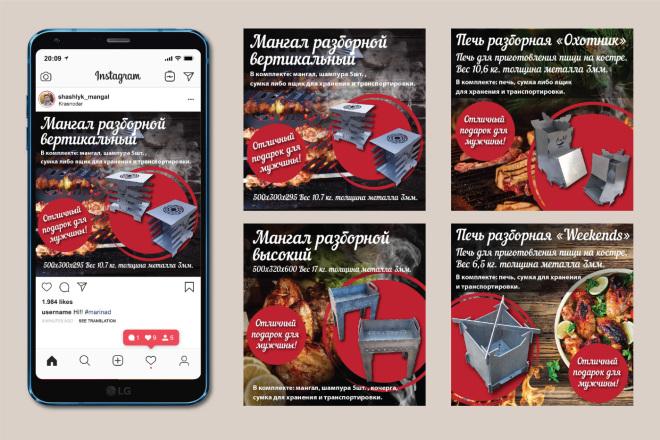 Разработаю привлекательный дизайн листовки 1 - kwork.ru