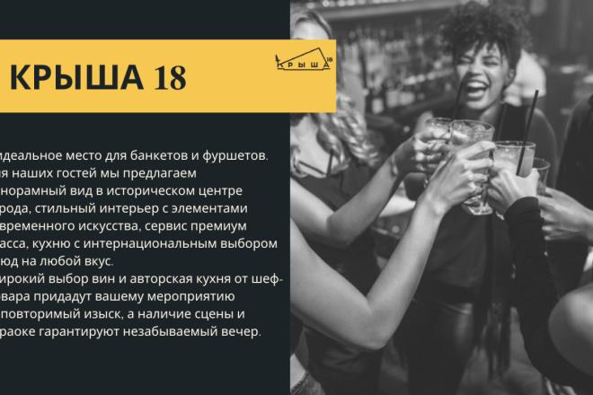 Стильный дизайн презентации 197 - kwork.ru