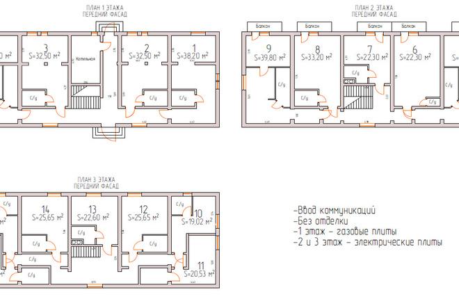 Оцифровка плана этажа, перечерчивание плана дома в Archicad 1 - kwork.ru
